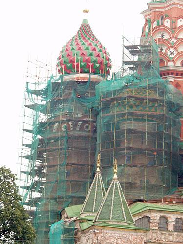 Кремль - Реконструкция собора Василия Блаженного
