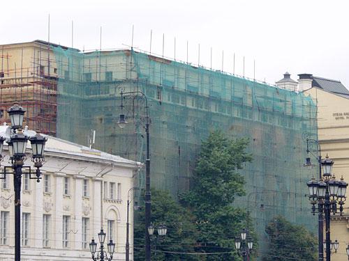 Манеж - Ремонт элитного здания на Манежной площади